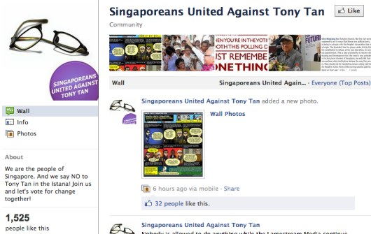 Against Tony Tan Facebook Page