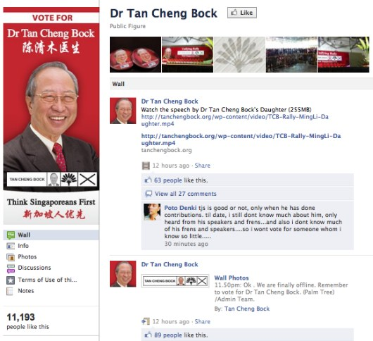 Dr. Tan Cheng Bock's Facebook Page